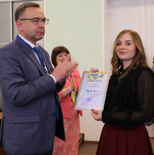 ІІ тур Всеукраїнської студентської олімпіади зі спеціальності Початкова освіта (18-19.04.2019)